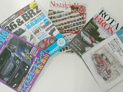 雑誌広告|名古屋市で新聞広告・交通広告・各種雑誌広告・テレビCM・ラジオCMなら中村区名駅の【創工社】