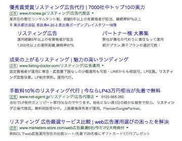 NET・WEB関係にお困りの方|名古屋市でDSP・アドネットワーク広告運用なら中村区名駅の【創工社】