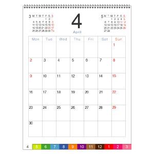 カレンダー|名古屋市でセールスプロモーションツール作成なら中村区名駅の【創工社】