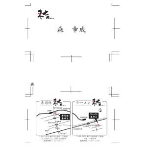 名刺|名古屋市でセールスプロモーションツール作成なら中村区名駅の【創工社】